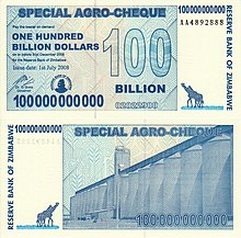 A 100 Billion Dollars Special Agro Cheque Issued During The Hyperinflation In Zimbabwe