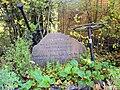 Zingst Friedhof Gedenkstein Rahschoner Minna.jpg