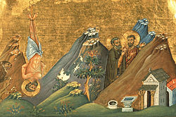 Zosimas the Hermit and Athanasius the Notary, anchorites of Cilicia (Menologion of Basil II).jpg