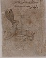 """Hare"", Folio from the Mantiq al-wahsh (Speech of the Wild Animal) of Ka'b al-Ahbar MET sf54-408-3a.jpg"