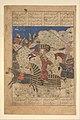 """Rustam Overpowers the King of Hamavaran"", Folio from a Shahnama (Book of Kings) MET DP215771.jpg"