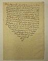 """""""The Wedding of Siyavush and Farangis"""", Folio 185v from the Shahnama (Book of Kings) of Shah Tahmasp MET sf1970-301-28b.jpg"""