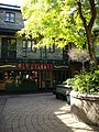 'Old Orleans' pub - geograph.org.uk - 1335153.jpg