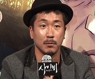 Yang Ik-june South Korean actor and film director