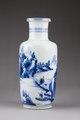 Östasiatisk keramik. Vas - Hallwylska museet - 95643.tif