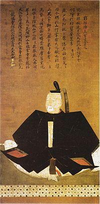 http://upload.wikimedia.org/wikipedia/commons/thumb/7/7f/%C5%8Cuchi_Yoshitaka.jpg/200px-%C5%8Cuchi_Yoshitaka.jpg