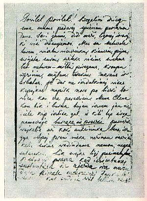 Žemaitė - Notes of Žemaitė