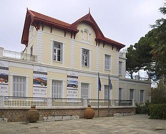 Goulandris Natural History Museum - Image: Μουσείο Γουλανδρή 7886