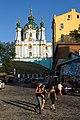 Андреевская церковь (июнь 2013).jpg