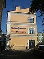 Богадельня для мужчин; Санкт-Петербург.jpg