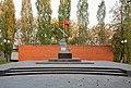 Братская могила борцов двух революций 01.jpg