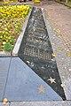 Братская могила воинов Красной Армии у железнодорожной станции Крюково 13.jpg