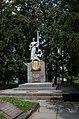 Братська могила 53 радянських воїнів, Ічня.JPG