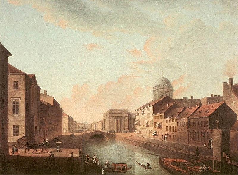 Вид на Казанский собор со стороны Екатерининского канала.jpg