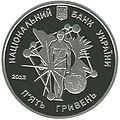 Володимир Вернадський а.jpeg