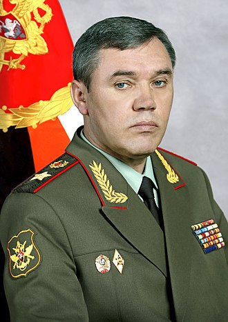 Chief of the General Staff (Russia) - Image: Генерал армии Герасимов Валерий Васильевич
