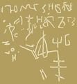 Графіті на шиферній дошці. Василівська церква. 14 ст.png