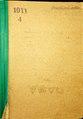 ДАПО фонд 1011, опис 4. Православні церкви Полтавської губернії. Зіньківський повіт.pdf
