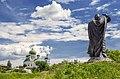 Дитинець літописногo м.Новгорода-Сіверського.jpg