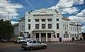 Дом, где проходил съезд советов рабочих и солдатских депутатов в бузулуке.jpg