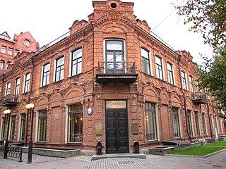 Kryukov House