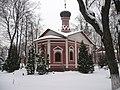 Донской монастырь - panoramio (13).jpg