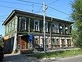 Жилой дом- улица Никитина, 134, Барнаул, Алтайский край.jpg