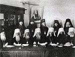 Заседание Временного Патриаршего Священного Синода.jpg