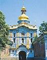 Київо – Печерська Лавра. Троїцька Церква, відбудована гетьманом І. Мазепою.jpg