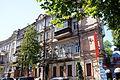 Київські памятки (197).JPG