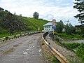 Кын. Мост через реку Кын01.jpg