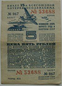 Тіркеу бонустары бар украиналық ойын автоматтары