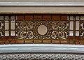 Марьино Дворец Интерьер Решетка ограждения круглого балкона (фото 1) Рыльский район 2019.jpg