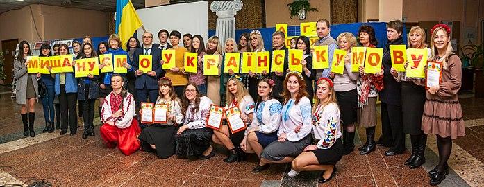 Ми шануємо українську мову.jpg