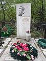 Могила Маслова - памятник.jpg