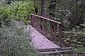 Мост р.Нищенка СНТ Петровское с.Салтыково - panoramio.jpg