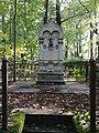 Надгробие на могиле Э. И. Маркус.jpg