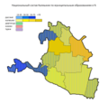 Национальный состав Калмыкии по муниципальным образованиям.png