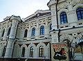 Начальная школа А. М. Кладищевой (высшее бесплатное училище, школа для монгольских детей), улица Франк-Каменецкого, 16, Иркутск.jpg