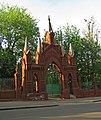 Огорожа католицької частини кладовища.jpg