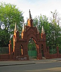Огорожа католицької частини кладовища