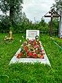 Олонецкий р-н, Ильинский, могила ГСС Мошкина А.И.jpg