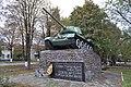 Пам'ятник воїнам-визволителям, танкістам.JPG