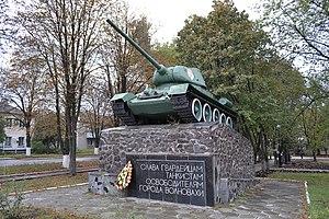 Volnovakha - Image: Пам'ятник воїнам визволителям, танкістам