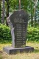 """Пам`ятник групі партизан на місці меморіалу """"Партизанський дуб"""".jpg"""