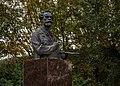 Памятник Левитану Плёс.jpg