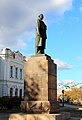 Памятник Ленину (улица Ленина, 10).JPG