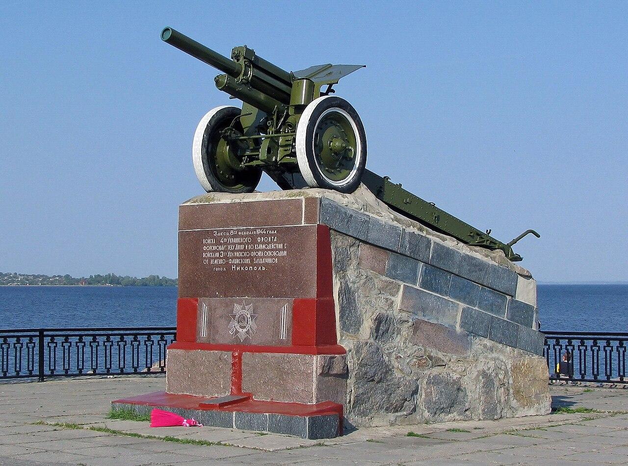 Памятник Гаубица М-30 на набережной в честь освобождения города от немецко-фашистских захватчиков