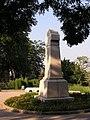 Памятник воинам Язоновского редута 004.jpg