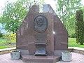 Памятный знак доктору Зубковскому.JPG